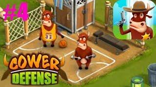 Cower Defense прохождение #4 Коровы тренируются всё круче! (уровни 13-15)