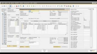 Урок 2. SAP Buisness one: Создание заказов,счетов на оплату и комплект ведомостей