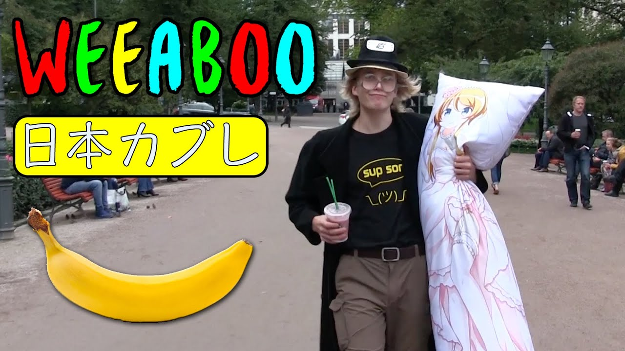 Anime Weeaboo Goes Crazy In Public (CRINGE) 日本カブレ バナナ ...