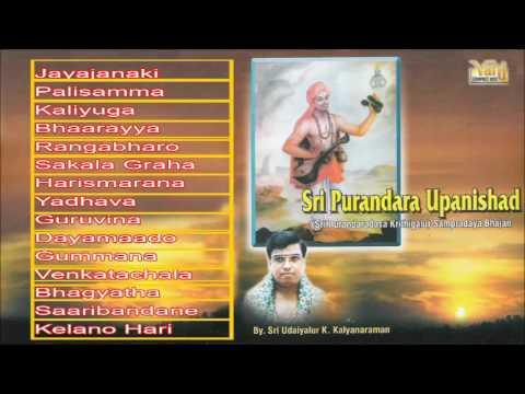 Carnatic Vocal | Udaiyalur K.Kalyanaraman | Sri Purandara Upanishad | Sampradaya Bhajan | Jukebox