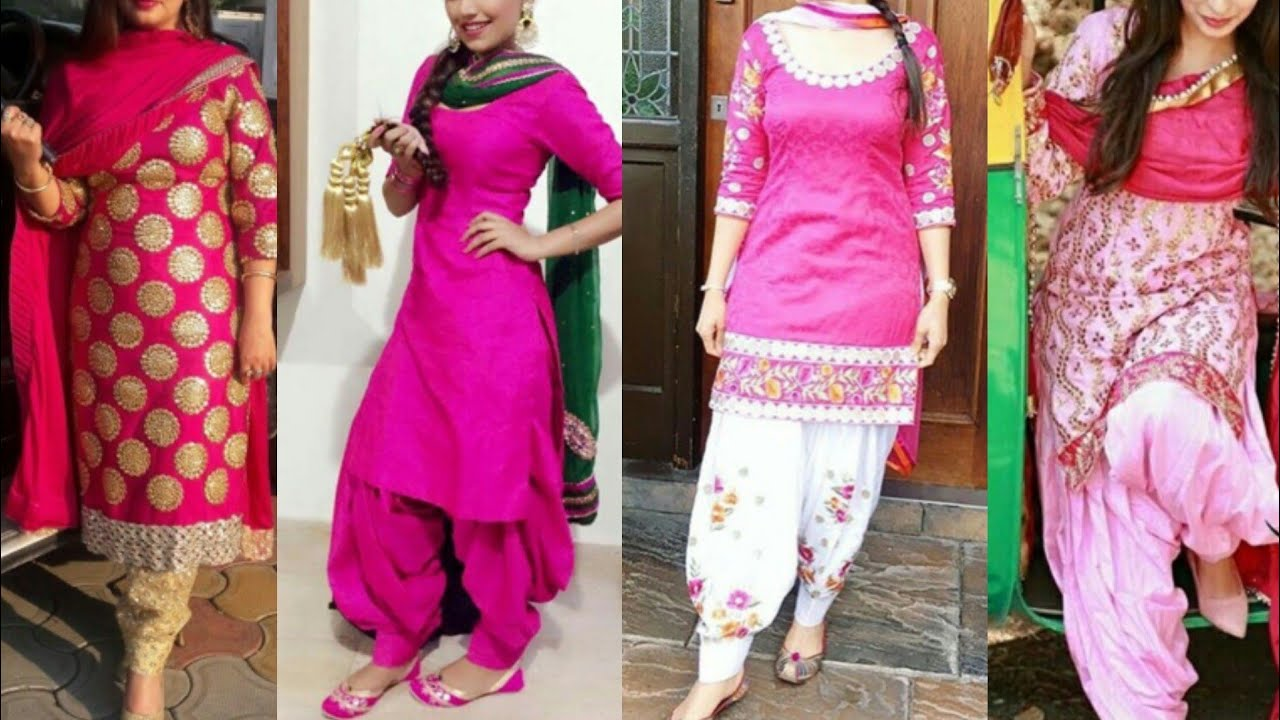 Beautiful pink color Punjabi salwar suit Collection/Simple and party ...