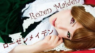 [Cosplay Feature] Doll's Play -  Suiseiseki/翠星石 (Rozen Maiden/ローゼンメイデン)