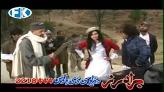 NEW PASHTO CINEMA SCOPE FILM OF ASMA LATA AND SHAHID KHAN
