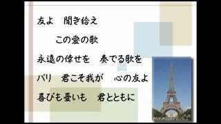 金子由香利 - ロマンス