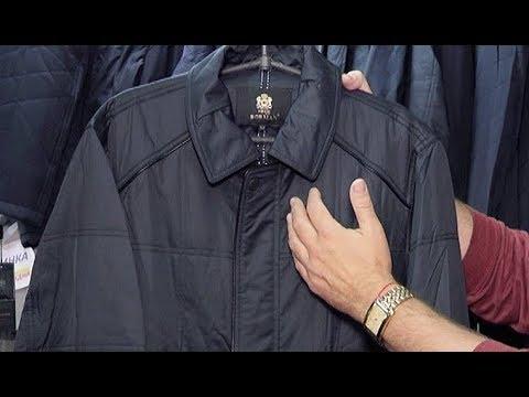 Одежда с утеплителем нового поколения в Челябинске