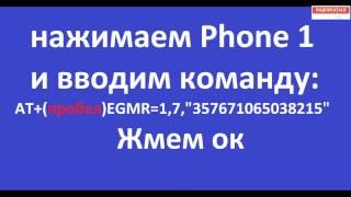 планшет Oysters T72HM 3G Как отвязаться от оператора Мегафон