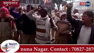 यमुनानगर सफाई कर्मचारियों ने अपनी मांगों को लेकर नगर निगम के बाहरधरना प्रदर्शन किया