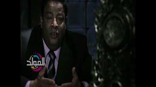 عبد الباسط حمودة كليب الدنيا جرلها ايه Abd elbasit hamouda clip eldonia grlha eh