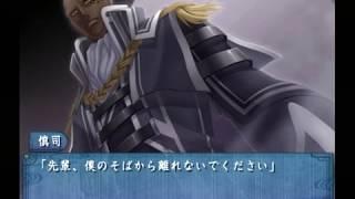 【PS2】蒼黒の楔 緋色の欠片3 ベストエンド Part53 慎司編 ~そのとき手に持った何かがチカリと光った 【マイワールド】【マイワー】【JAPAGE】