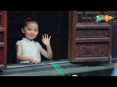 This is Changzhou 常州(2018)