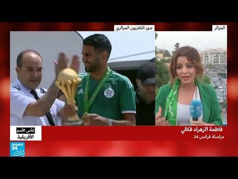 عشرات الآلاف من الجزائريين يستقبلون -محاربي الصحراء- العائدين من مصر بكأس أمم أفريقيا  - 12:55-2019 / 7 / 22