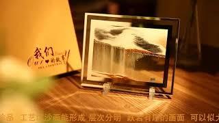 고급 사화 모래시계 물시계 탁상 액자 신기한 선물