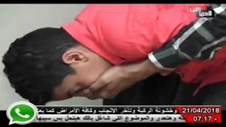 طفل يروى تفاصيل إغتصابه من فتحة الشرج على يد صاحب محل ألبان فى برنامج صرخة مظلوم مع أحمد غنيم