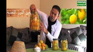 محمد أحليمي وبرنامج كنوز المغرب لمن يريد ثروة الصحة