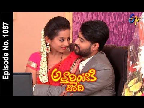 Attarintiki Daredi   30th April 2018   Full Episode No 1087   ETV Telugu