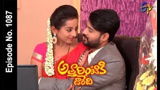 Attarintiki Daredi | 30th April 2018 | Full Episode No 1087 | ETV Telugu