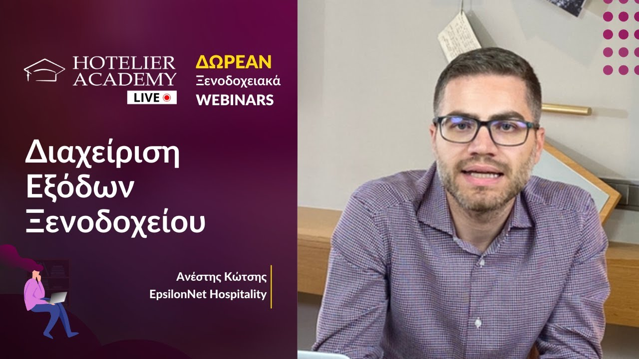 Featured Webinars - October 2020