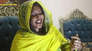 هبة جبرة - قهوتك -الموسيقي السودانية 2020