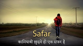 Inspirational Hindi Poem #7 - Safar... (Inspiring World)