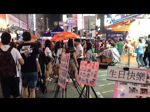 Mongkok night market