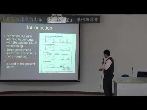 實驗心理學的對話:發展與展望-5