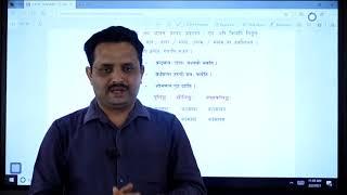 I PUC | Sanskrit | Kridantaha-02