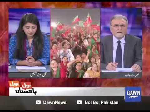 Bol Bol Pakistan - 30 April, 2018 - Dawn News