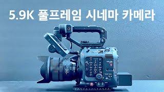 캐논 C500 마크2 첫인상 (5.9K 풀프…