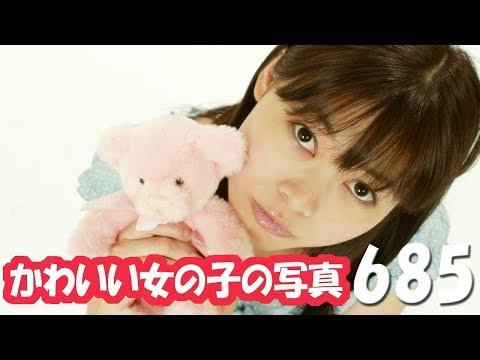《#685》かわいい女の子【女の子のパジャマ姿!!! スタジオ写真!!!】