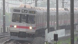 東急 江田駅 8500系・8590系・2000系・9000系 発着、通過集