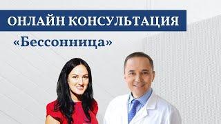 Об Онкологии