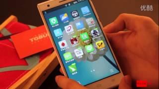 "ZTE Star 1 Smartphone 5"" Android 4.4 Quad-core"