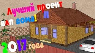 видео Проекты одноэтажных домов площадью до 100 м2. Планы одноэтажных домов до 100 кв м