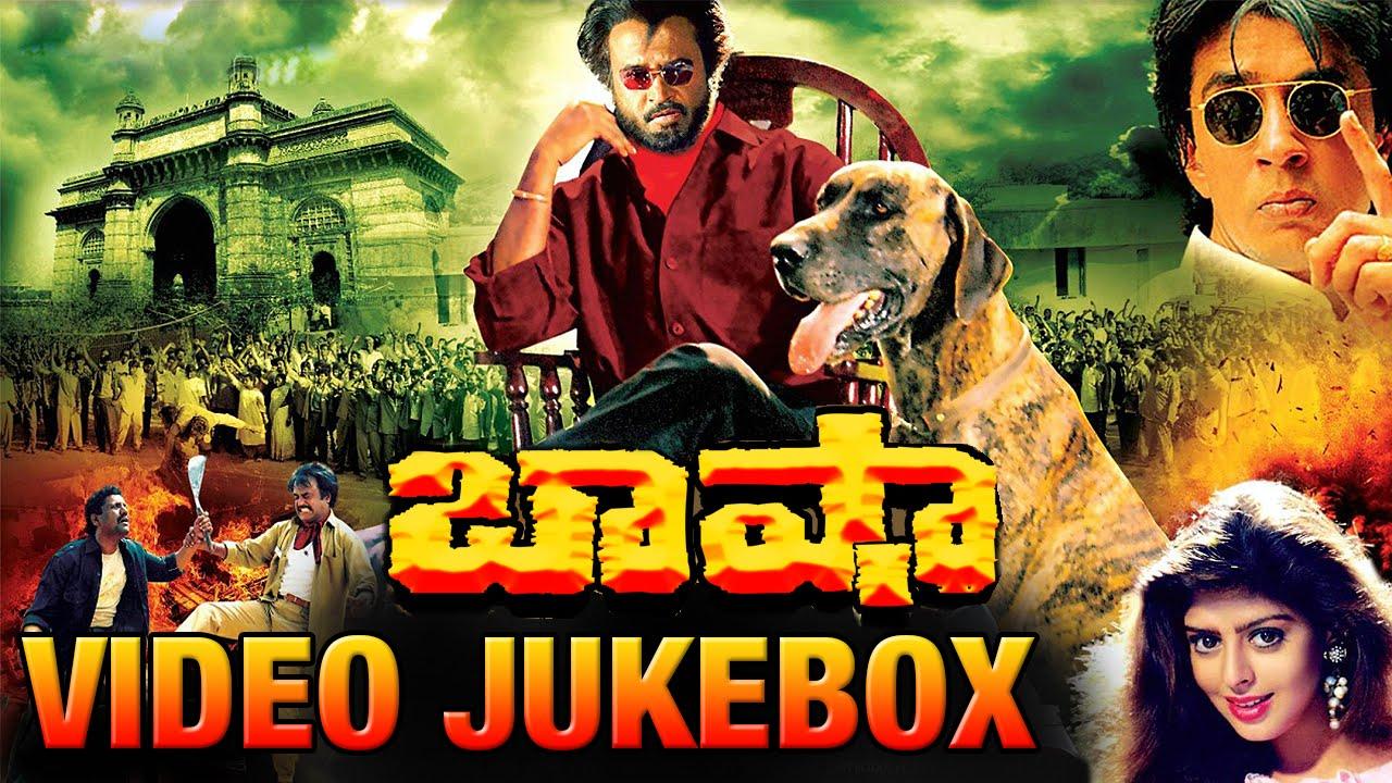 Baasha (2017) tamil full movie | rajini kanth | nagma | suresh.