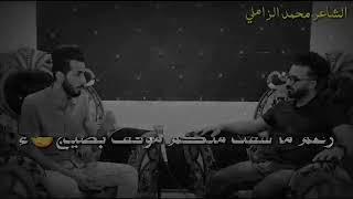 اقوى شعر  عالصحبه كلام حزين جدا _ ركبه ونص كعدتو اطباع صياد _ الشاعر محمد الزاملي #شعر حزين 2020