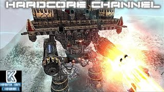 Ultimate Apocalypse mod 1.88.5 - 2v2 - Класс Император