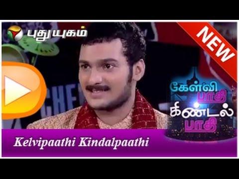 Kelvi Paathi Kindal Paathi - Actor / Serial Artist Sai Sakthi