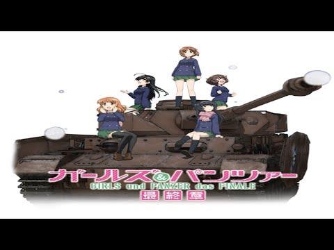 Unboxing Girls Und Panzer Das Finale