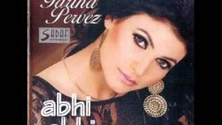 Rab Jane --- Fariha Pervez