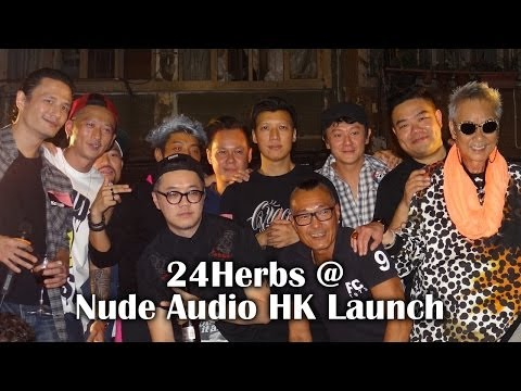 Nude Audio Hong Kong Launch Event