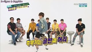 BTS & UNIQ Weekly Idol - I Need U & EOEO (Hun Sub)