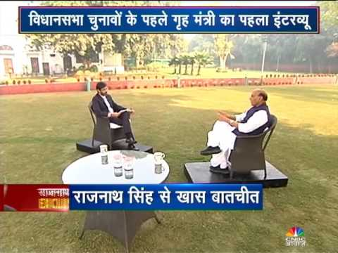 Network18 Exclusive: RAJNATH SINGH INTERVIEW