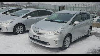 Авторынок2018, вся правда, как есть, отправка двух авто в Красноярск, Toyota Prius Alpha