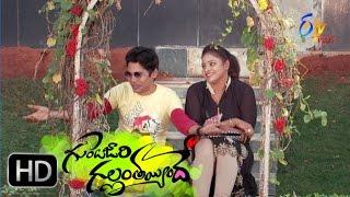 Gunde Jaari Gallanthayyinde  - 9th February 2016 - Full Episode 62 - ETV Plus