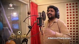 Vithu Mauli | Title Song | Making | Behind The Scene | Star Pravah