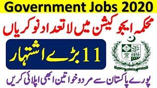 Education Department Jobs 2020 | Government Jobs 2020 | Latest Jobs in Pakistan 2020 | Teaching Jobs