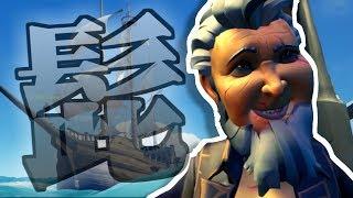 【海賊】俺たちが唯一買える物は…【日常組】 thumbnail