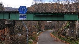 【岩手県道】170号松草停車場線