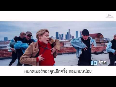 [Karaoke] Press Your Number - TAEMIN (SHINee) [Thaisub]