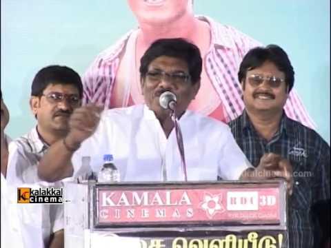 Bharathiraja at Saravana Poigai Movie Audio Launch